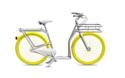 Le Pibal City Streamer, dessiné par Philippe Starck
