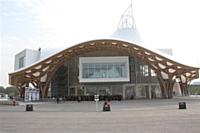 Le Centre Pompidou-Metz confie l'accueil des visiteurs au groupe Phone Régie
