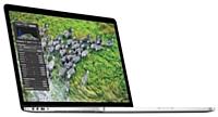 Une nouvelle famille de MacBook Pro a été annoncée à l'occasion du traditionnel discours d'ouverture de la WWDC.